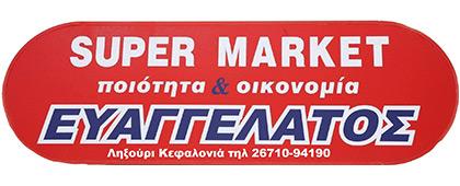 evagelatos supermarket